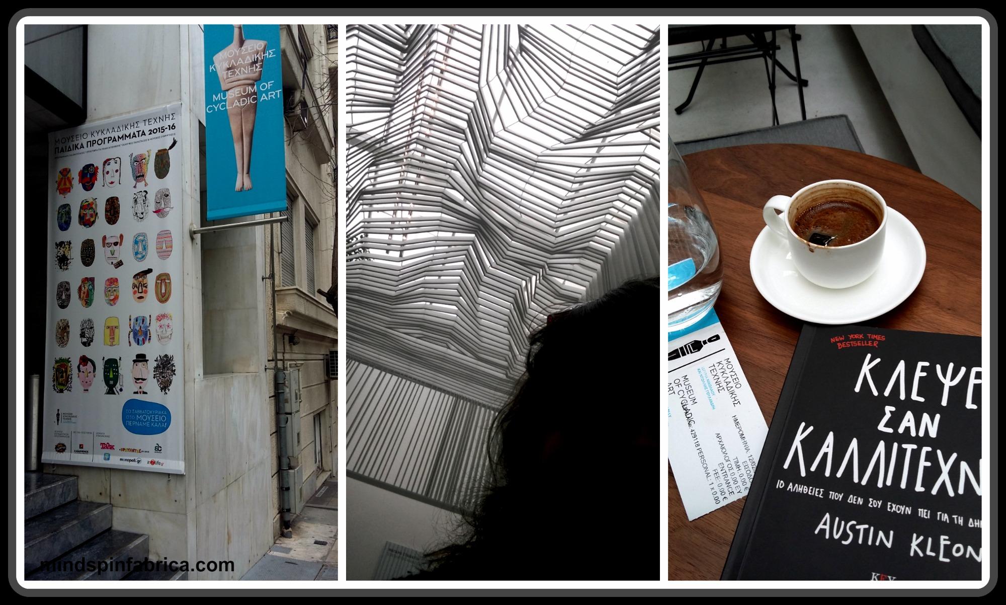 mindspinfabrica.com_Cycladic Art Museum, Athens