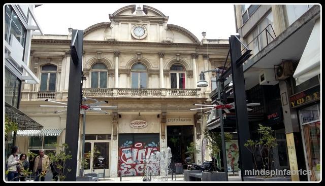 Στοά Μαλακοπή_Πλατεία Χρηματιστηρίου_Θεσσαλονίκη