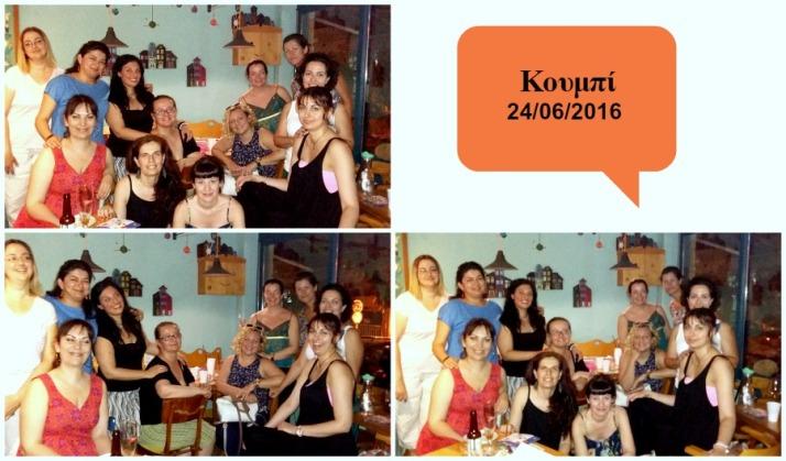 Στο Κουμπί για το party έκπληξη των γενεθλίων μας