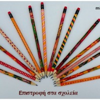 Eπιστροφή στα σχολεία vol 1: DIY πολύχρωμα μολύβια.