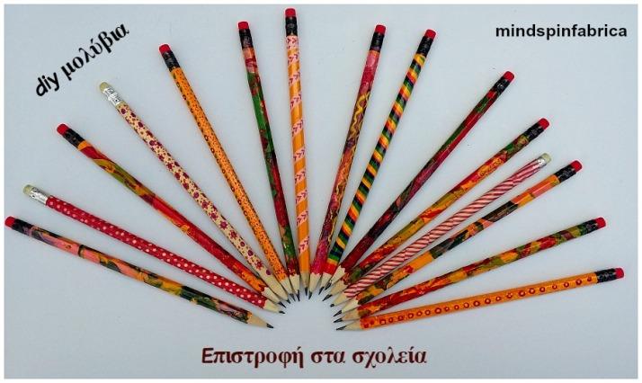 diy πολύχρωμα μολύβια_mindspinfabrica