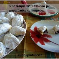 Νηστίσιμα σκαλτσούνια με μαρμελάδα και καρύδια