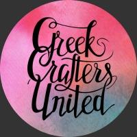 Greek crafters united.Μια instagram δημοπρασία για καλό σκοπό.