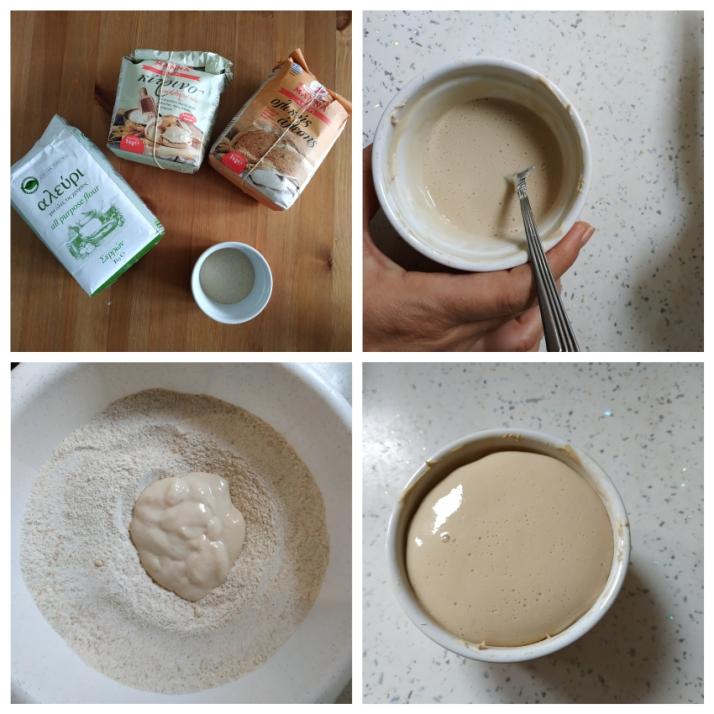 Υλικά για ζυμωτό ψωμί με αλεύρι ολικής και μαγιά_MindSpinFabrica